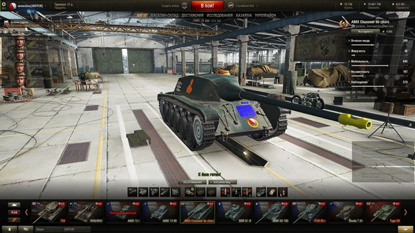 shkurki-jesteta-ot-Sergeja-Emec-dlja-WORLD-OF-TANKS