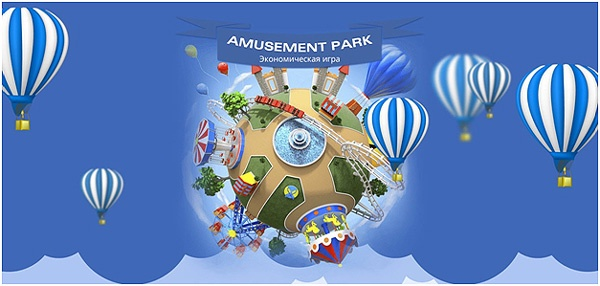 sajt-amusement-park