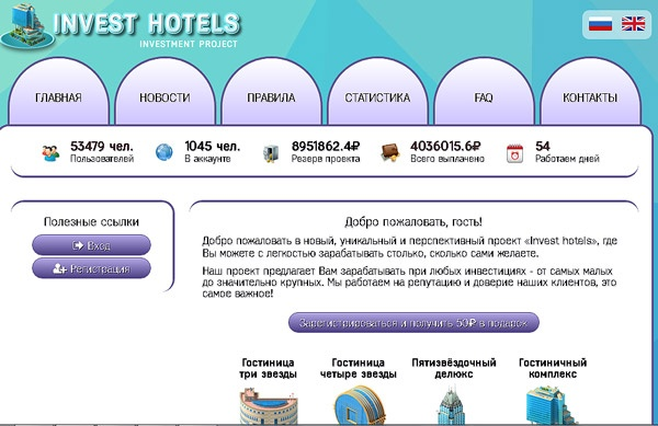 sajt-invest-hotels