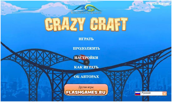 igra-Crazy-Craft