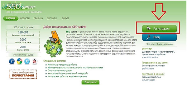 ploshhadka-seosprint-net