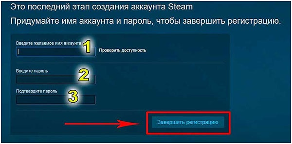 store-steampowered-poslednij-jetap