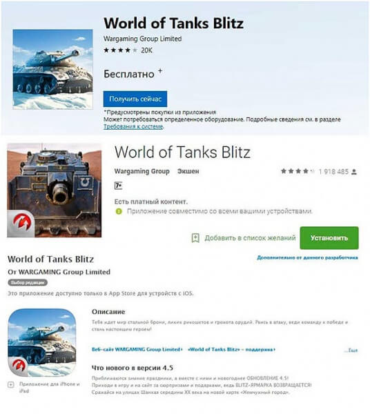 World-of-Tanks-dlja-mobilnoj-versii