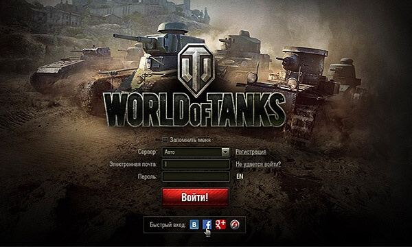 kak-igrat-v-World-of-Tanks