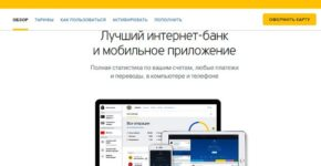 tinkoff internet bank